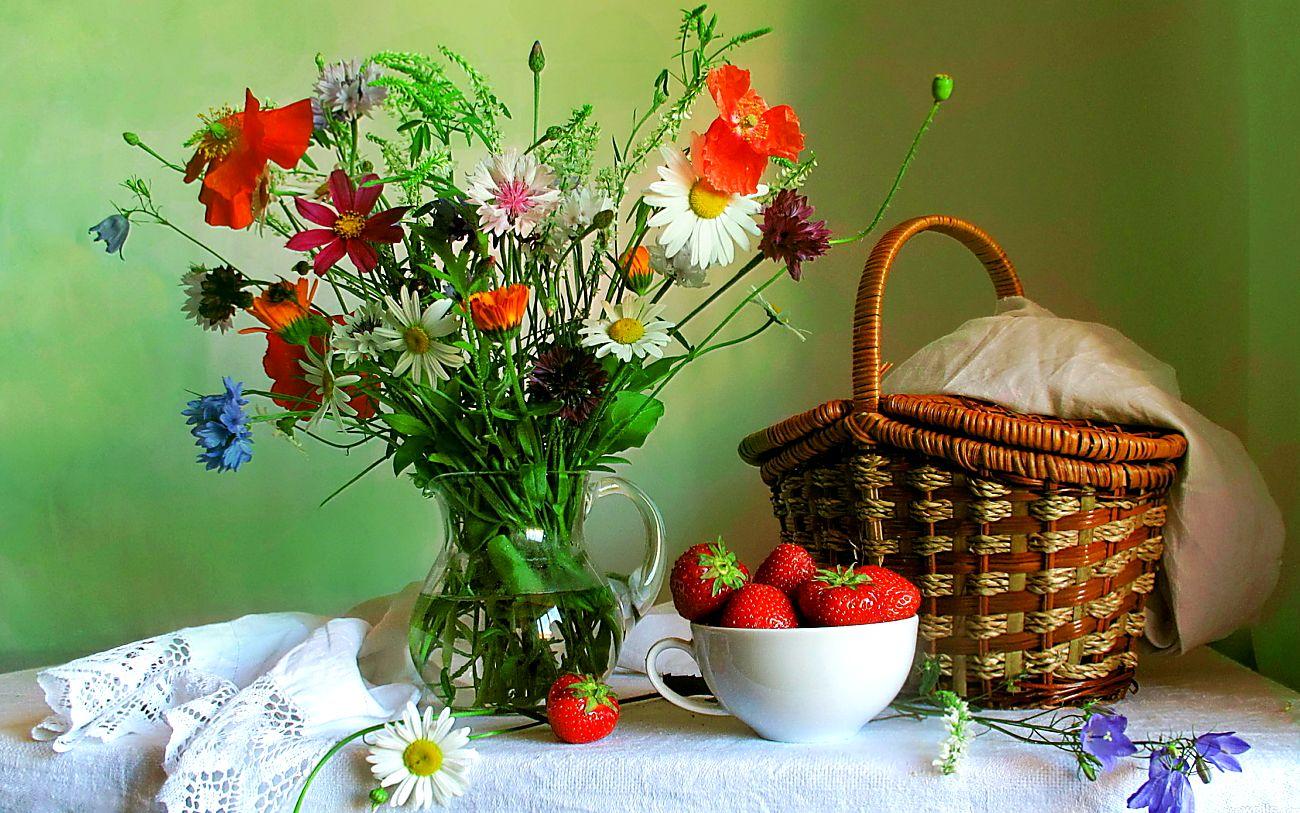 картинки с полевыми цветами и ягодами остывай любовью