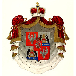 Пазл онлайн: Герб Князей рода Хованских