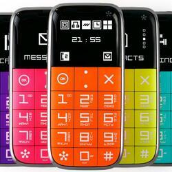 Пазл онлайн: Телефончики