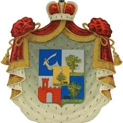Пазл онлайн: Герб рода князей Гагариных