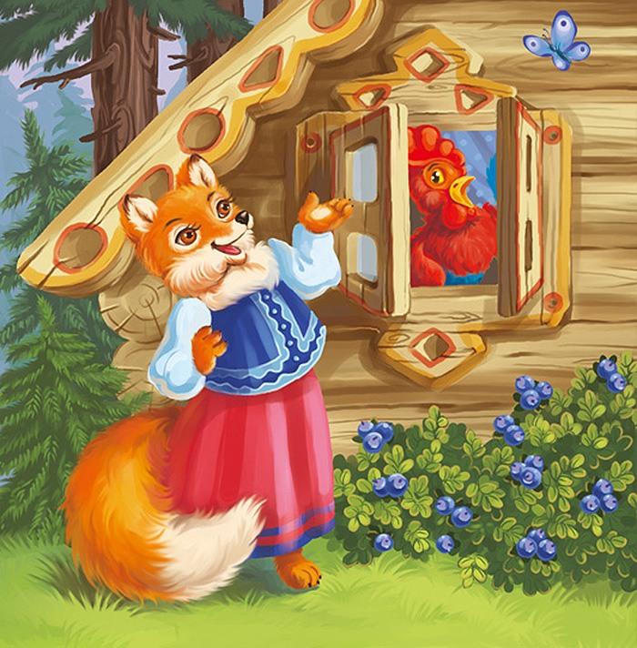 Кот лиса и петух рисунок
