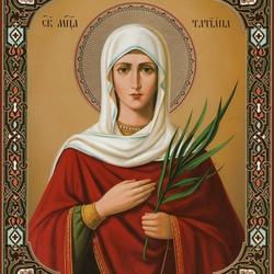 Пазл онлайн: Святая мученица Татиана