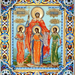 Пазл онлайн: Святые мученицы Вера, Надежда, Любовь и София