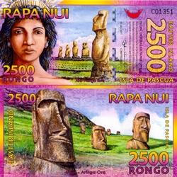 Пазл онлайн: Ронго - деньги острова Пасхи
