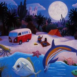 Пазл онлайн: На пляже Баии