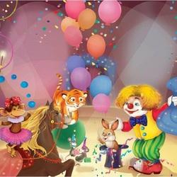 Пазл онлайн: Цирк