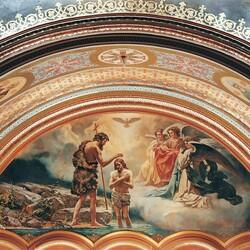 Пазл онлайн: Крещение Господне