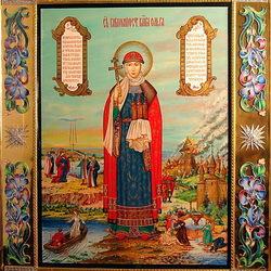 Пазл онлайн: Икона Святой княгини Ольги