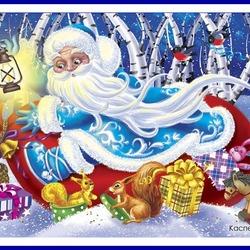 Пазл онлайн: Дед Мороз несет подарки