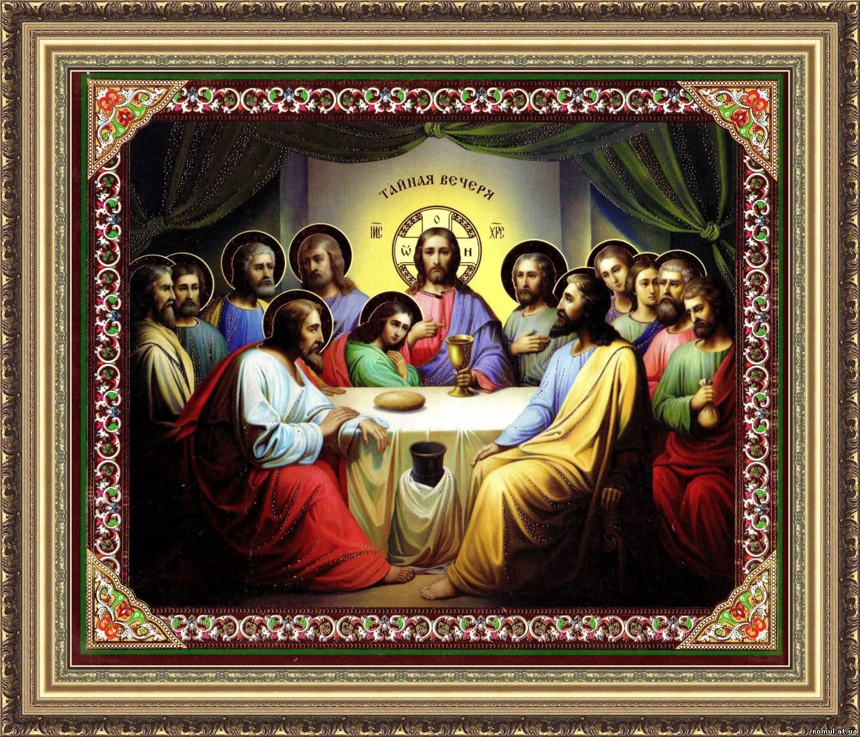 Бабушке, святая вечеря открытки