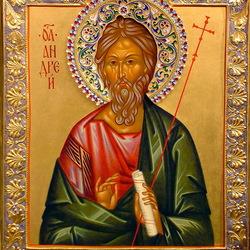 Пазл онлайн: Святой Андрей Первозванный