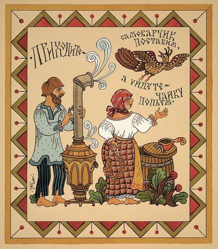 Днем бухгалтера, русские пословицы в картинках