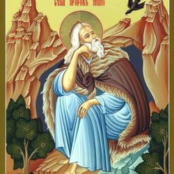 Пазл онлайн: Илия пророк