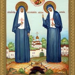 Пазл онлайн: Святые мученицы Елизавета и Варвара