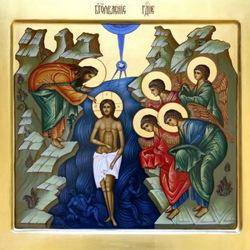 Пазл онлайн: Богоявление Господне