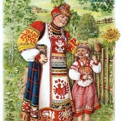 Пазл онлайн: Русский  костюм