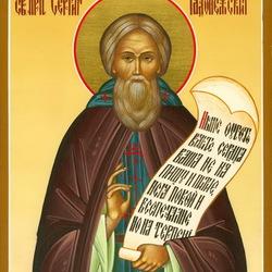 Пазл онлайн: Святой Сергий Радонежский