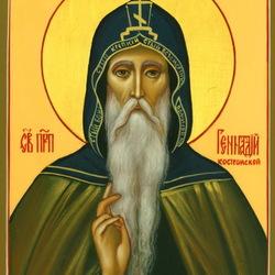 Пазл онлайн: Святой Геннадий Костромской