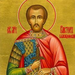 Пазл онлайн: Святой Виктор Халкидонский