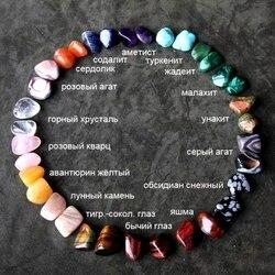 Пазл онлайн: Полудрагоценные камни