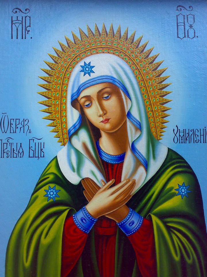 пресвятая богородица умиления картинки помешивая, несколько минут