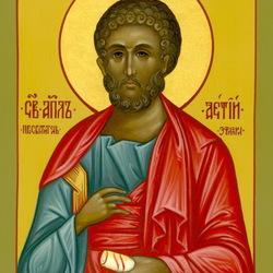 Пазл онлайн: Святой апостол Аетий