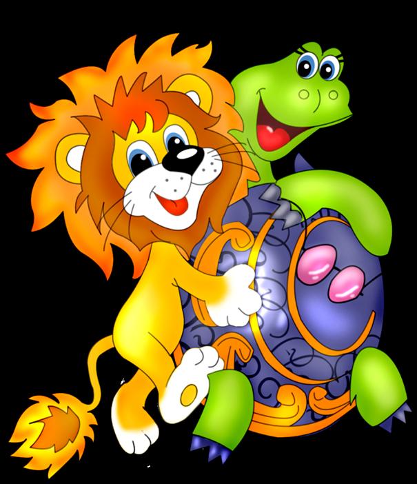 Картинки для детей черепаха и львенок