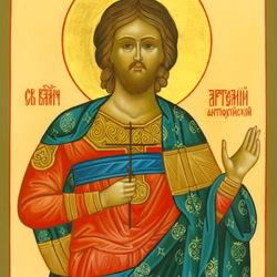 Пазл онлайн: Святой Артемий Антиохийский