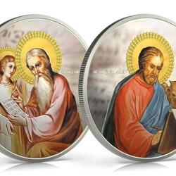 Пазл онлайн: Евангелисты