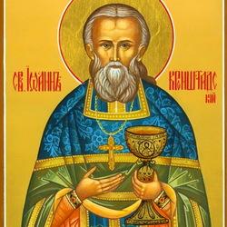 Пазл онлайн: Святой Иоанн Кронштадский