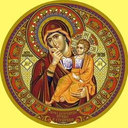 Пазл онлайн: Богородица отрады и утешения