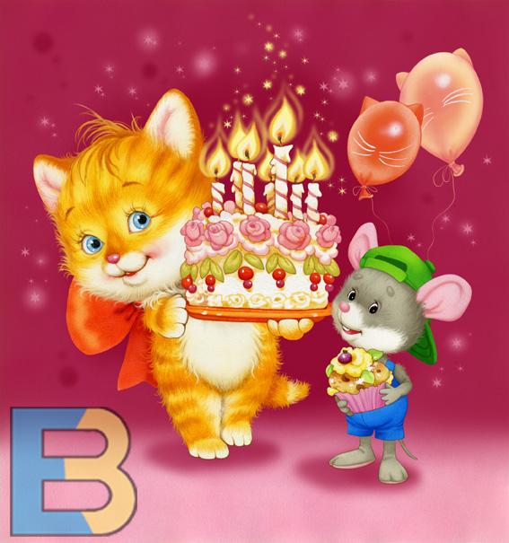 Анимационные открытки с днём рождения для девочки 719