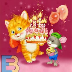 Пазл онлайн: День рождения котенка