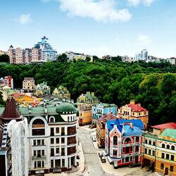 Пазл онлайн: Киев