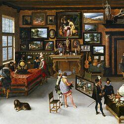 Пазл онлайн:  Las Ciencias y las Artes / Наука и искусство