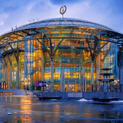 Пазл онлайн: Московский международный Дом музыки
