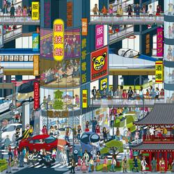 Пазл онлайн: Токио