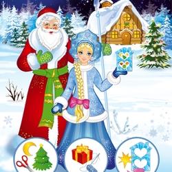Пазл онлайн: Дед Мороз и Снегурочка