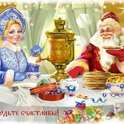 Пазл онлайн: День рожденья Деда Мороза