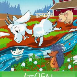 Пазл онлайн: Год козы. Апрель