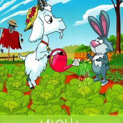 Пазл онлайн: Год козы. Июнь