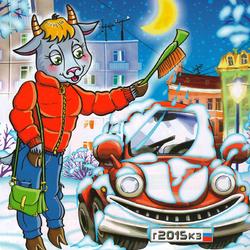 Пазл онлайн: Год козы