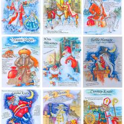 Пазл онлайн: Дед Мороз из разных стран