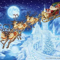 Пазл онлайн: Доставка новогодних подарков