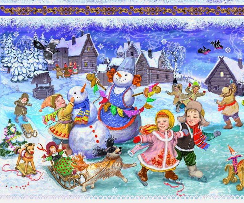 прозвучал титрах картинки про новогодние каникулы портал знакомит животными